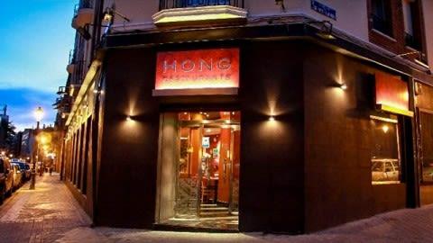 Hong, Madrid