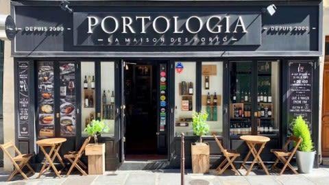 Portologia, Paris
