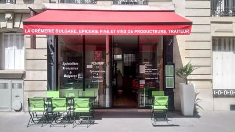 Pisanov, Paris