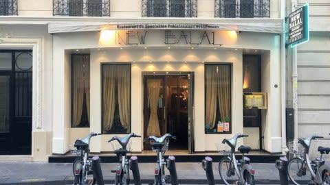 New Balal, Paris