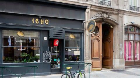 Icho, Lyon