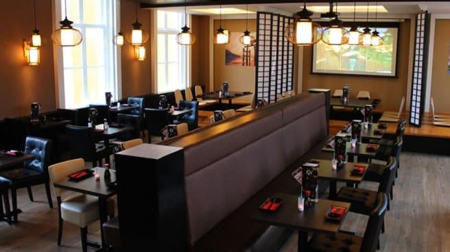 Sushi Koi Arnhem in Arnhem - Menu, openingstijden, prijzen, adres van  restaurant en reserveren - TheFork (voorheen IENS)